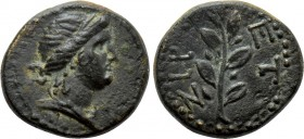 SELEUCIS & PIERIA. Antioch. Pseudo-autonomous. Time of Galba and Otho (68-69). Ae. Dated year 117 of the Caesarean Era (68/9).