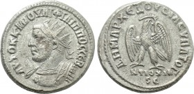 SELEUCIS & PIERIA. Antioch. Philip I 'the Arab' (244-249). Tetradrachm.