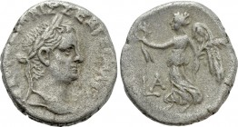 EGYPT. Alexandria. Vitellius (69). BI Tetradrachm. Dated RY 1 (69).