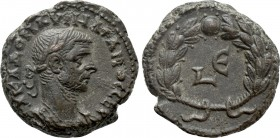 EGYPT. Alexandria. Aurelian (270-275). BI Tetradrachm. Dated RY 5 (273/4).