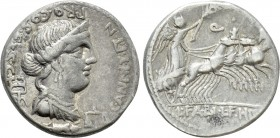 C. ANNIUS T. F. T. N. and L. FABIUS L. F. HISPANIENSIS. Denarius (82-81 BC). Mint in northern Italy or Spain.
