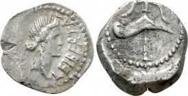 M. JUNIUS BRUTUS (42 BC). Quinarius. Military mint traveling with Brutus and Cassius in western Asia Minor or northern Greece.
