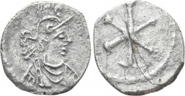 ANONYMOUS (Circa 580-600). 1/3 Siliqua. Constantinople.