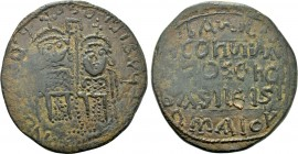 LEO VI with ALEXANDER (886-912). Follis. Contemporary imitation of Constantinople.