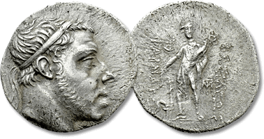 Lot 98. KINGS OF PONTOS. Pharnakes I (Circa 200-169 BC). Drachm. Sinope mint.